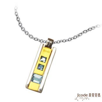 J'code真愛密碼 完美情人黃金/純銀男墜子 送項鍊