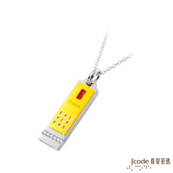 J'code真愛密碼 戀愛詩篇黃金/純銀女墜子 送項鍊