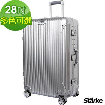 【德國設計Starke】28吋 B系列-鏡面鋁框 PC+ABS 硬殼行李箱  (多色任選)