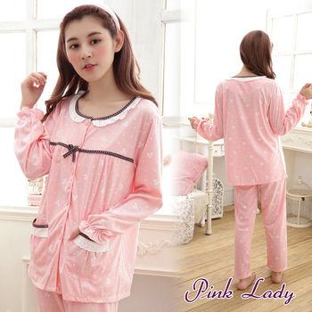 【PINK LADY】 可愛甜美公主風~棉柔長袖成套睡衣832(桔)