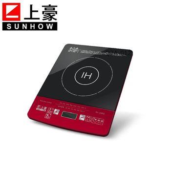 『SUNHOW』☆上豪  1300W 微電腦 電磁爐 IH-1666