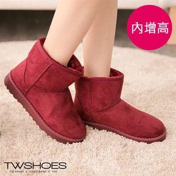 【TOMO】素色內增高短筒雪靴【K165A3049】