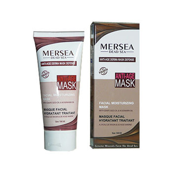 Mersea 輕盈保濕礦物膜
