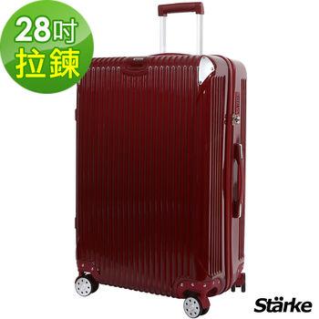 【德國設計Starke】28吋 B系列-防爆拉鍊 PC+ABS 鏡面硬殼行李箱 酒紅