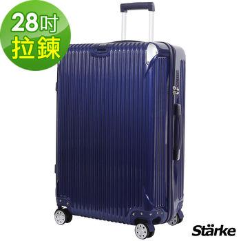 【德國設計Starke】28吋 B系列-防爆拉鍊 PC+ABS 鏡面硬殼行李箱 藍色
