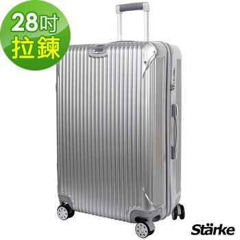 【德國設計Starke】28吋 B系列-防爆拉鍊 PC+ABS 鏡面硬殼行李箱 銀色