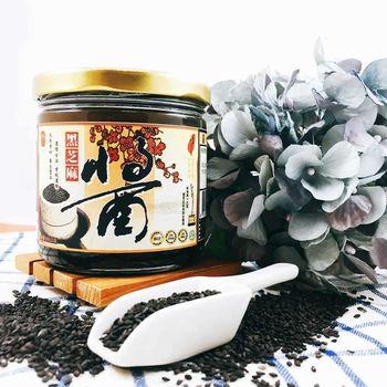 弘益-國際清真認證100%黑芝麻醬