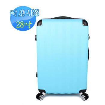 【EASY GO】  超輕量28吋ABS行李箱 包角耐磨耐用高CP值