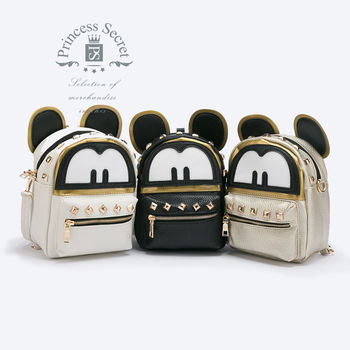 【PrincessSecret】米奇水洗皮鉚釘單肩後背兩用包【P-Y1111810504】