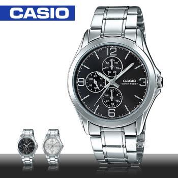 【CASIO 卡西歐】送禮首選_不鏽鋼錶帶_防水_礦物玻璃_三重折疊扣_男錶(MTP-V301D)