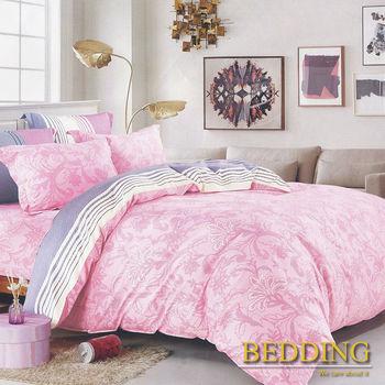 【BEDDING】100%棉 雙人加大舖棉床包+舖棉兩用被四件組-花季美人