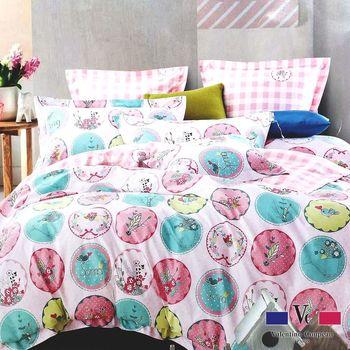 【Valentino范倫鐵諾】100%純棉印花床包兩用被套四件組-雙人加大45014-2