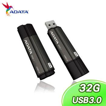ADATA 威剛 S102 Pro 32G USB3.0隨身碟《雙色任選》