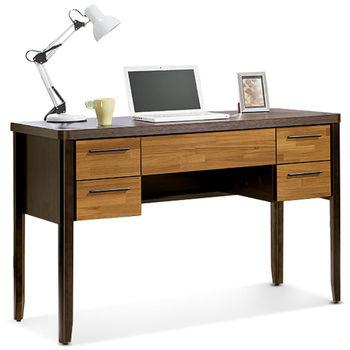 【MY傢俬】現代日式設計木紋4尺書桌