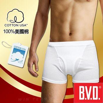 【BVD】100%純棉 平口褲-XXL(加大尺碼)-台灣製造  適合腰圍36-40吋
