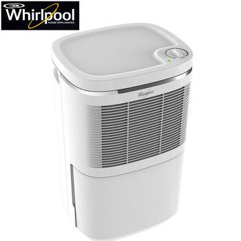 【Whirlpool惠而浦】6L除濕機 WDEM12W