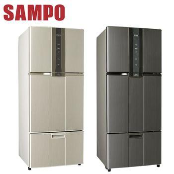 【SAMPO 聲寶】530公升變頻三門冰箱 SR-N53DV(K2)/SR-N53DV(Y2)