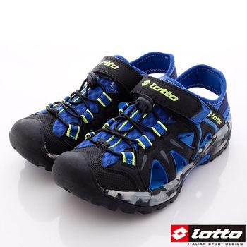 Lotto樂得-排水運動護趾涼鞋-MS3106藍(男款)