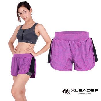 LEADER FTS-104假兩件 彈性吸排運動短褲 女款 紫桃  內層貼身安全短褲,大動作不走光