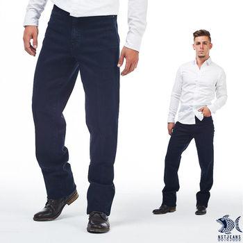 【NST Jeans】395(66407) 經文刺青 美式復古單寧  彈性牛仔長褲(中腰)  重點在右側褲管的經文刺青