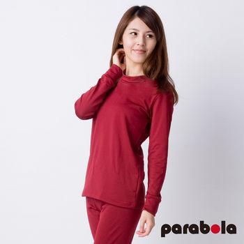 3M Parabela發熱衣 女高領 紅色