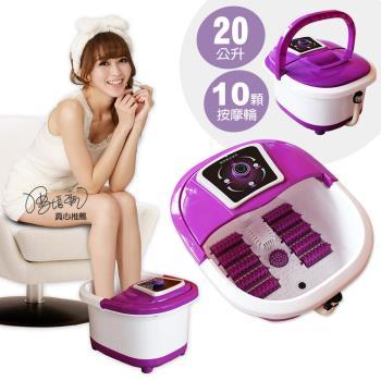【健身大師】大容量保溫蓋生及排水管特仕版足療機(泡腳機/足療機/腳底按摩)-高貴紫