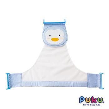 PUKU藍色企鵝 - 可調式沐浴網