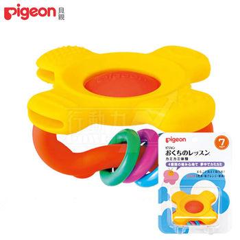 日本《Pigeon貝親》牙齦訓練玩具