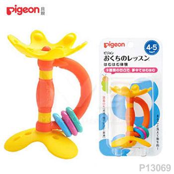 日本《Pigeon 貝親》嘴唇訓練型玩具