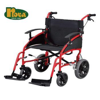 【光星】★ VENUS 鋁製介護型輪椅 (小輪) ★