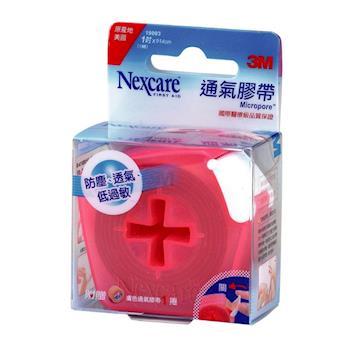 【3M】 膚色通氣膠帶1吋貼心即用包 (1捲)