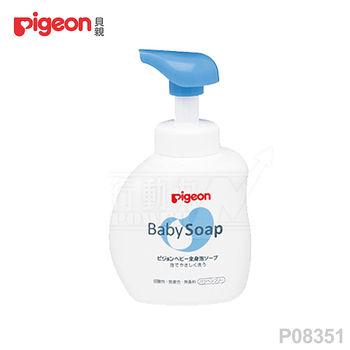 日本《Pigeon貝親》嬰兒泡沫沐浴乳(500ml)