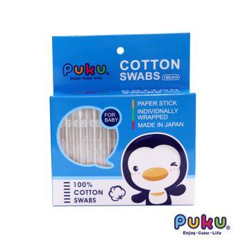 PUKU藍色企鵝 - 日本抗菌極細軸棉棒(100pcs)