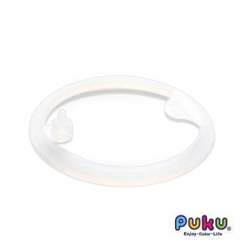 PUKU藍色企鵝 - 太空矽膠墊圈(共用)