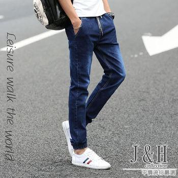 [ JH嚴選 ] 日系男款鬆緊腰縮口牛仔褲L-3XL