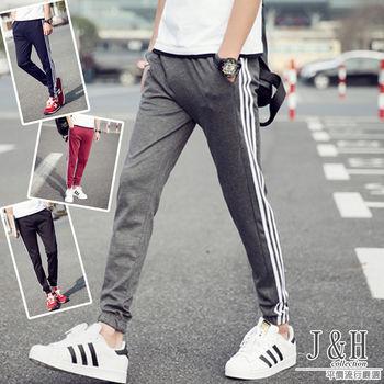 [ JH嚴選 ] 男寬鬆小腳運動休閒長褲L-4XL