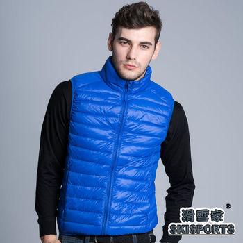 【滑雪家SKISPORTS】嚴選極輕保暖羽絨背心FM129寶藍(M-XL)  輕盈;保暖;附專用收納袋