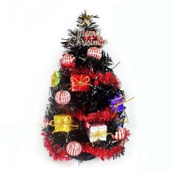(預購3-5天出貨)台灣製迷你1呎/1尺 (30cm)裝飾黑色聖誕樹(糖果禮物盒系)