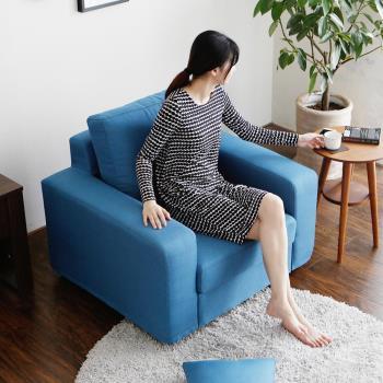 【H&D】朵娜亮彩舒單人沙發-6色