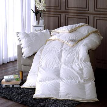 《HOYACASA羽絨之戀》法國90/10立體隔間羽絨被-一被兩枕組(雙人6x7尺)