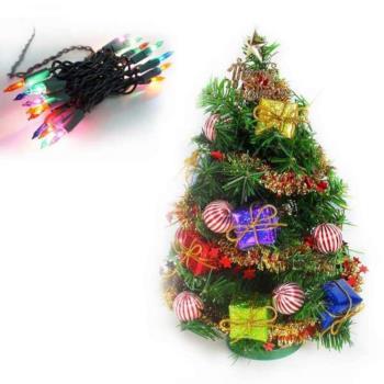 台灣製迷你1呎/1尺 (30cm)裝飾綠色聖誕樹(糖果禮物盒系)(+20燈鎢絲樹燈串)