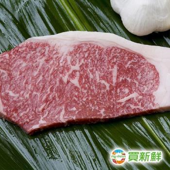 【買新鮮】美國濕式熟成紐約客牛排4包(200g±5%/包)