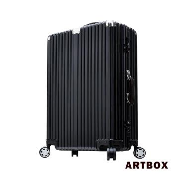 【ARTBOX】絕仕使徒-24吋皮革提把PC鏡面鋁框行李箱(曜石黑)