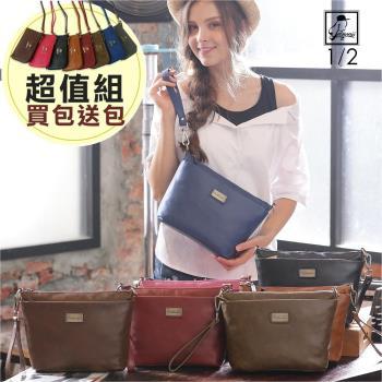 1/2princess復古皮革簡約三層手拿斜背包 買就送品牌手機包[A2709]