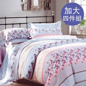 【Valentino范倫鐵諾】100%純棉印花床包兩用被套四件組-雙人加大48013