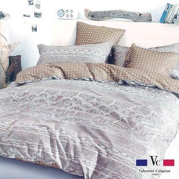 【Valentino范倫鐵諾】100%純棉印花床包兩用被套四件組-雙人加大45014-3