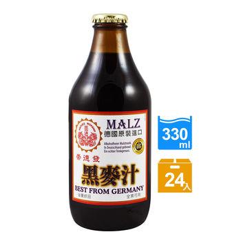 買一送一【崇德發】買黑麥汁送黑麥茶