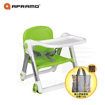 英國《Apramo Flippa》可攜式兩用兒童餐椅(綠色)