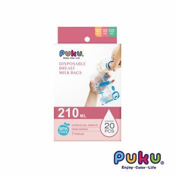 PUKU藍色企鵝 - 母乳儲存袋20枚入-210ml