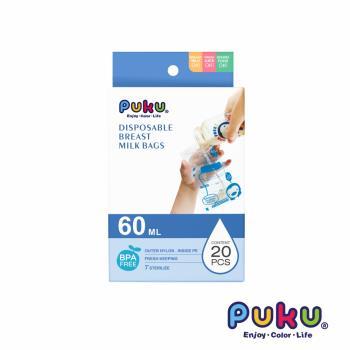 PUKU藍色企鵝 - 母乳儲存袋20枚入-60ml